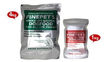 化学添加物は一切使わない。こだわりドックフード「FINEPET'S」